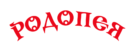 млечни продукти Родопея Белев