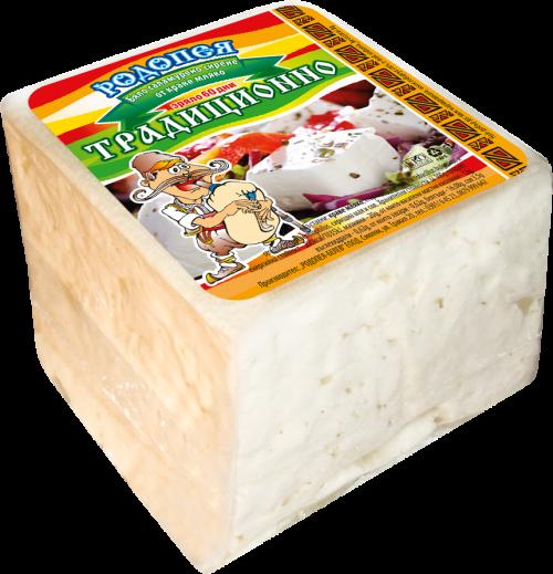 Бяло саламурено сирене Родопея - традиционно