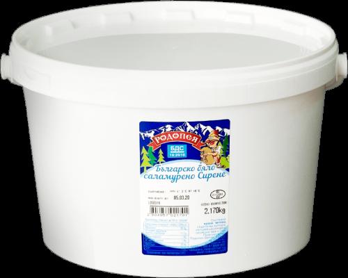 Бяло саламурено сирене Родопея по БДС - кофа 2кг.