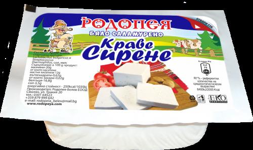 Бяло саламурено сирене Родопея - вакуум