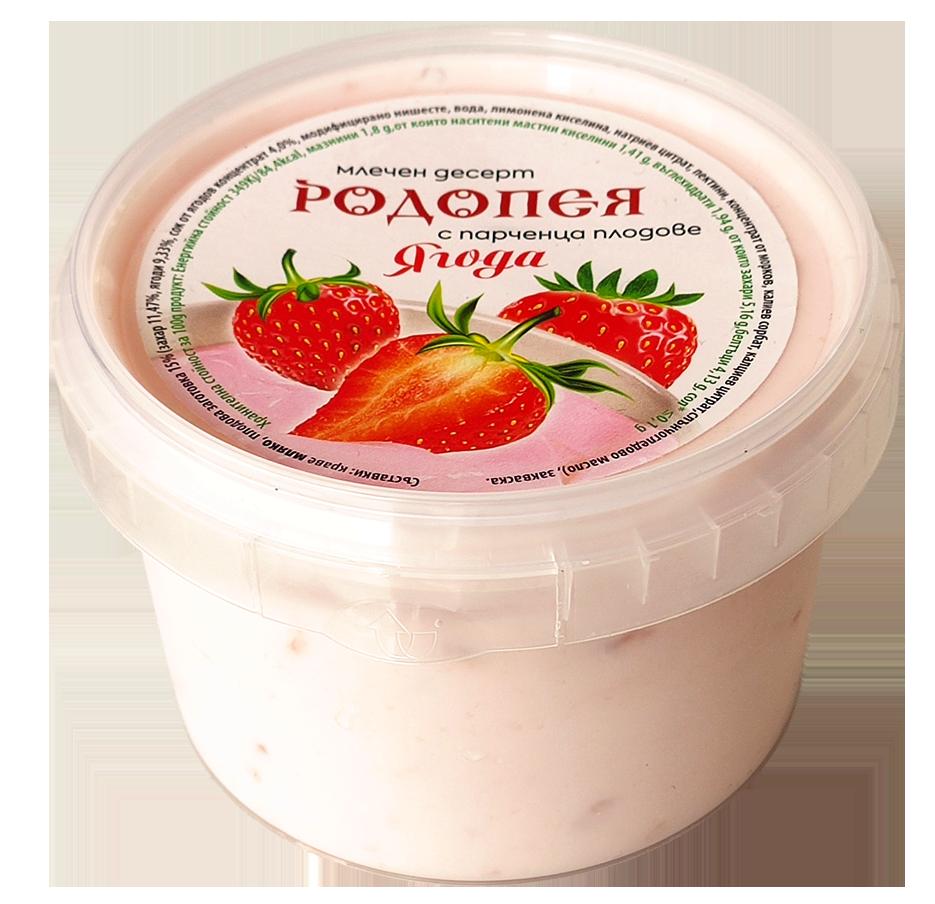 Млечен десерт Родопея с парченца  ягода 0,250г.