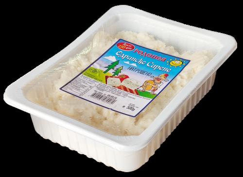 Одринско сирене Родопея зряло 2100 дни 0,500 ГР.  НАТРОШЕНО !!!