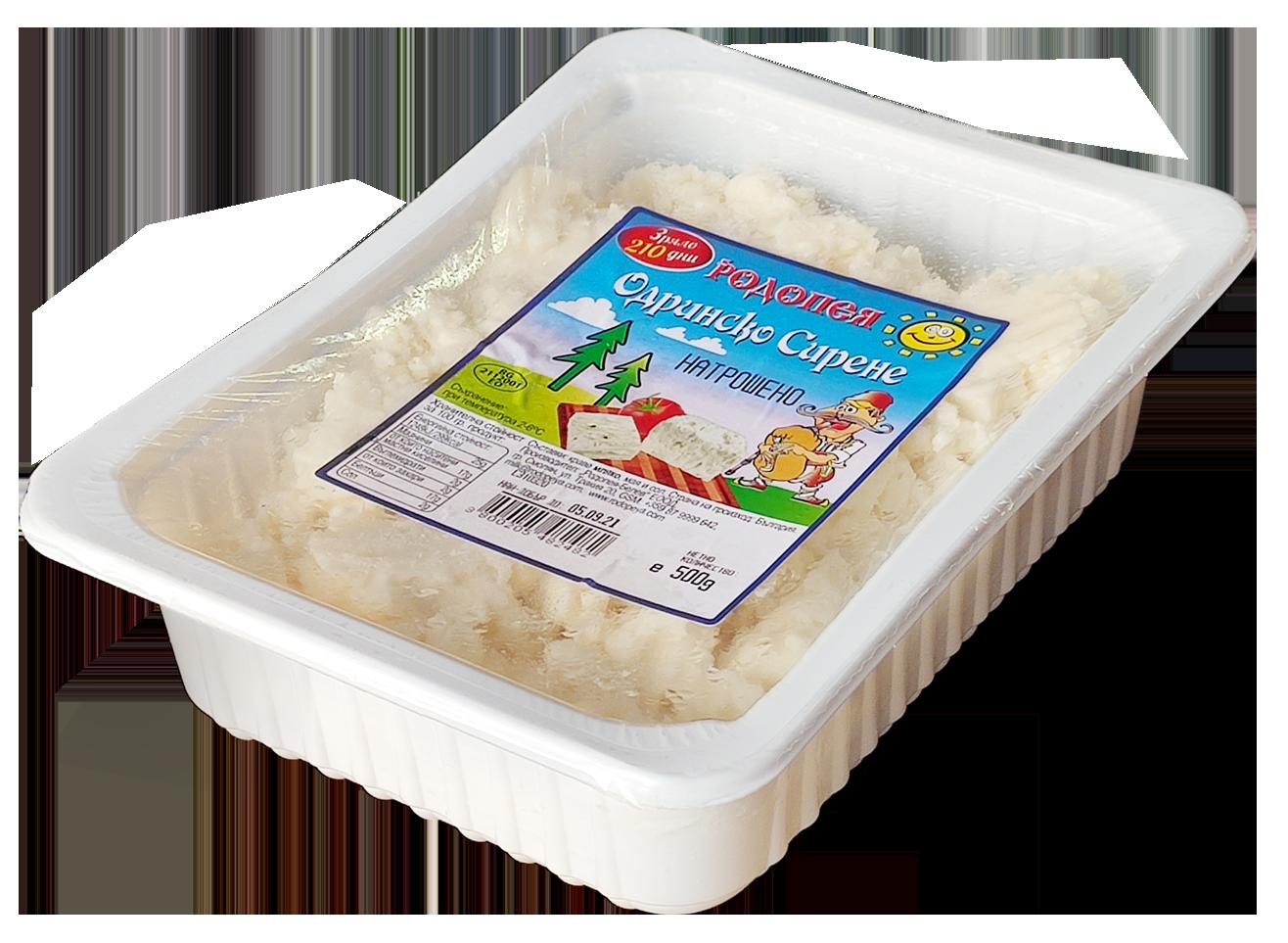 Одринско сирене Родопея зряло 210 дни 0,500 ГР.  НАТРОШЕНО !!!